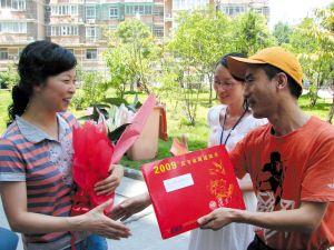"""芜湖 复旦大学/""""恭喜您的孩子,成为我省今年第一个收到录取通知书的考生!..."""