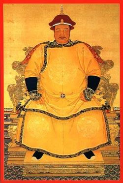 清朝历代皇帝列表图片