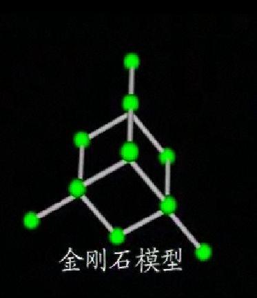 金刚石晶体结构-中学学科网