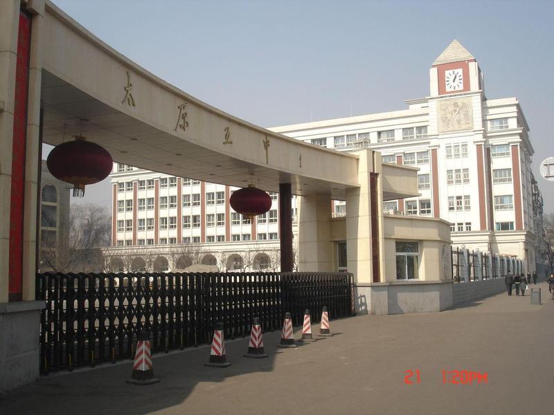 学校创办于1906年,坐落在太原市经济文化最繁华的迎泽区青年路中段,与图片