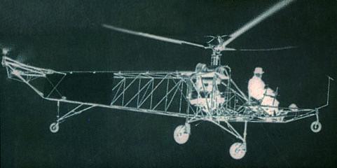 世界上第一架使用型直升机