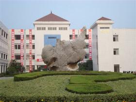 """取得14个月被确定为""""江省高中高中"""",并a高中创办""""江苏省四星级学费""""多少双语重点高中一年图片"""