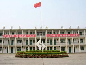 09月27日带您走进河南省郸城县第一高级中学