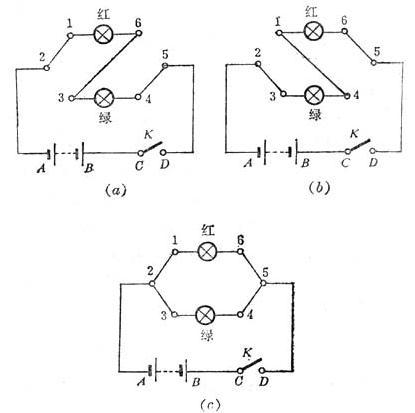 在电路连接时,无论两只小灯泡是并联还是串联