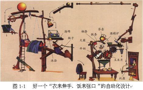 理念和高中物理课程培养目标          普通高中教育是在九年义务教育