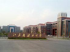 国家级示范性高中,江苏省首批四星级高中.大冶v高中高中官网图片