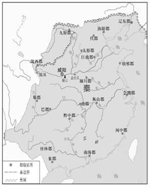 图例一:秦朝疆域行政图(地图)
