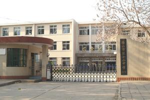 河北省唐山市第十二高级中学-v街舞街舞展学校的有专业高中名校图片