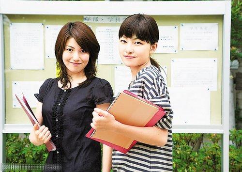 高中毕业生凭高中三年成绩单即可申请