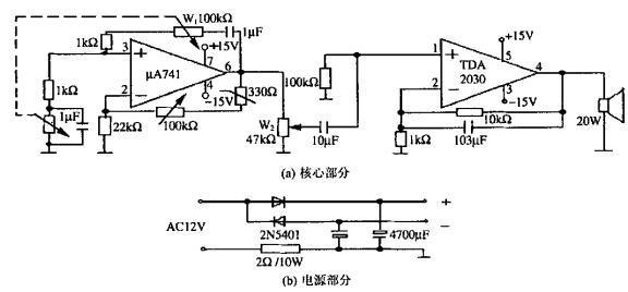 功率放大器为音频集成功放,它们分别以集成电路μa741,tda2030为核心