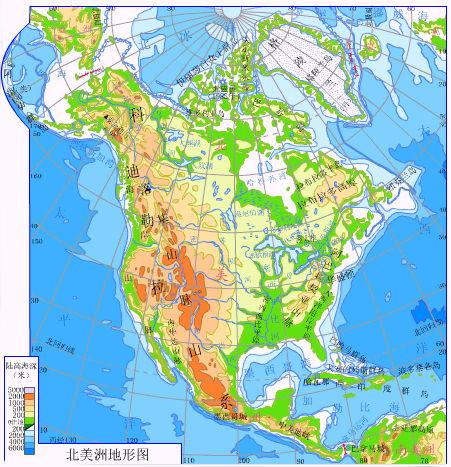 高考地理重点地图 北美洲地形图
