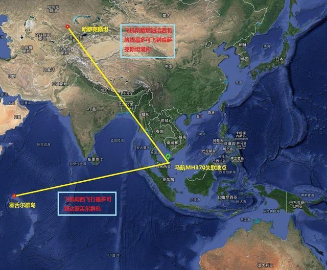 马来西亚总理披露失联飞机两条可能飞行轨迹
