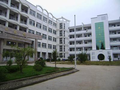安徽省黄山外国语学校