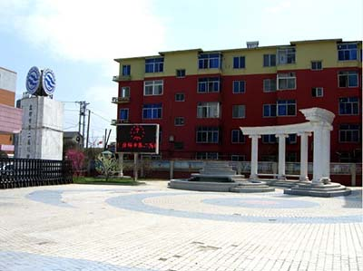 辽宁省盘锦市第二高级中学-高中学科网美国很差英语中学去图片