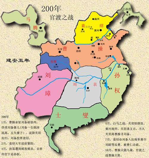 延津县乡镇地图