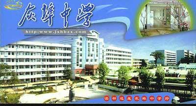 青岛第十七中学美术教学楼图片