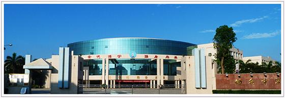 均安中学_广东省佛山市顺德区均安中学
