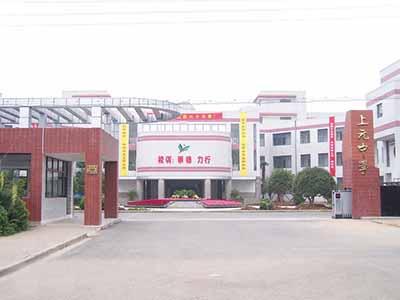 江宁高级中学风景