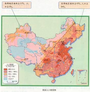 西部人口少_欧洲西部人口分布图