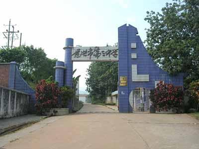 南省景洪市第三中学图片