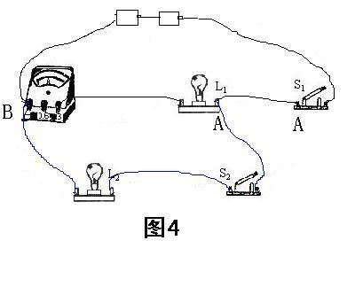 电路图连接实物图的方法