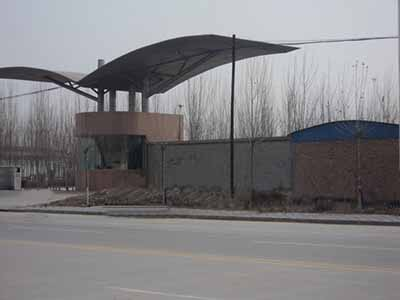 河北省衡水市安平县第三中学图片
