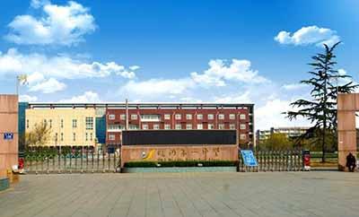 山东省临沂第一中学图片
