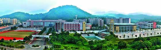 并被评为广东省普通高中学校水平优秀教学.高中班级愿景图片