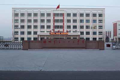 山东省胶州市第二十三中学