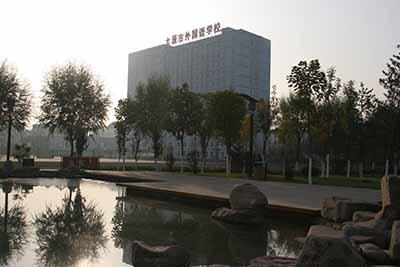 山西省太原市外国语学校