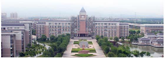 金华一中_浙江省金华市第一中学