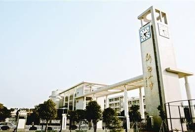 湖北省武汉市新洲区第一中学