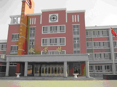 黑龙江省哈尔滨市松北区乐业镇第一中学