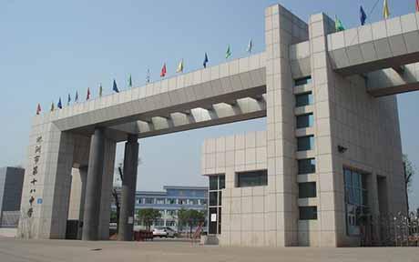 湖南省株洲市第十八中学图片