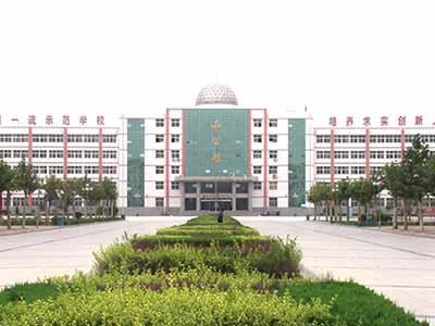 山东省武城县第二中学