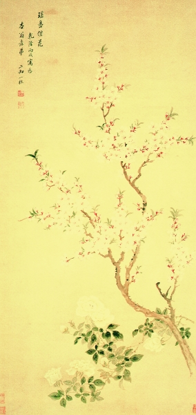 清邹一桂绘《桃花图》,图中桃树繁花压枝,竞相吐艳;下有牡丹,第次盛开