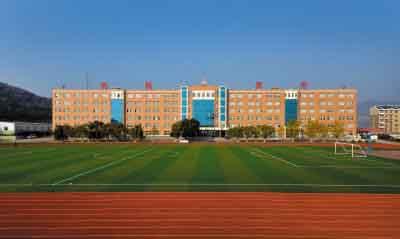 辽宁省大连市前程高级中学