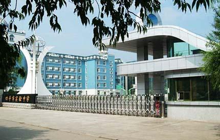 吉林省四平市实验中学
