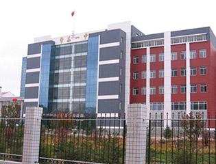 黑龙江省肇东市第一中学