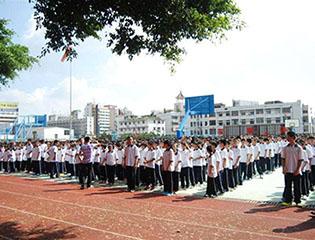 广东省江门市第二中学