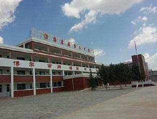宁夏海原县第三中学