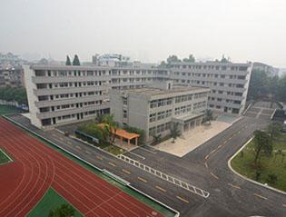 安徽省铜陵市第二中学