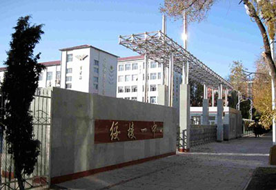 合作名校展 >> 资讯内容       学校位于小兴安岭南端西麓的绥棱县城
