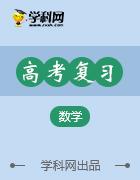 江西省2017年普通高等学校招生全国统一考试仿真卷理科数学