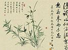 析词解句话古诗:不废江河万古流 诗歌语词探源