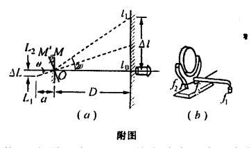 伪装的基本原理是_洗澡用的电速热器上面装的隔电墙是什么原理