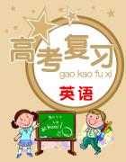 2018版高考英语一轮语法专题复习讲练