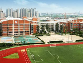 上海市华东师范大学第二附属中学