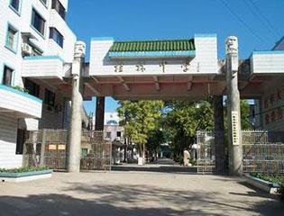 广西桂林市桂林中学
