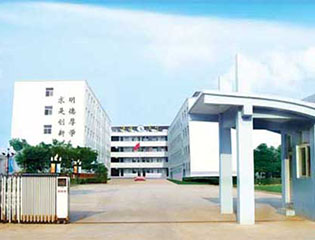 河南省鹤壁市淇滨高级中学